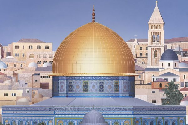 The Dome of the Rock – Jerusalem