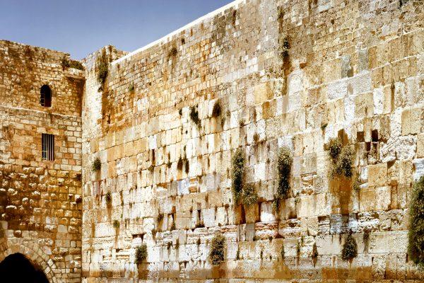 The Western Wall – Jerusalem