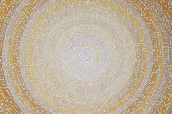 Circle of Peace - closeup